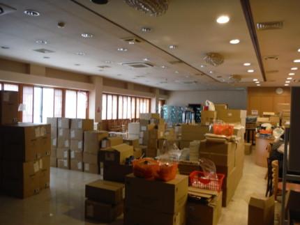 名古屋市中川区の店舗スケルトン工事