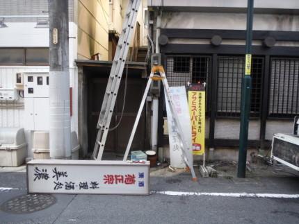 岐阜市|店舗の内装解体