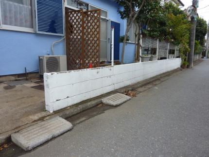 名古屋ブロック塀の撤去