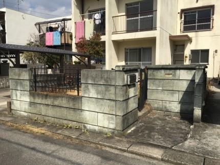 ブロック塀の撤去|瀬戸市