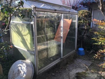 温室撤去処分|名古屋市名東区