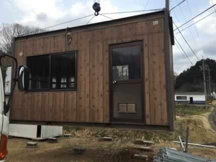 名古屋市のコンテナーハウス撤去処分