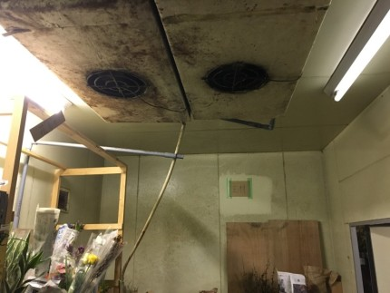 名古屋市中区|業務用冷蔵庫の撤去見積もり