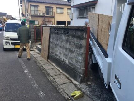 清須市ブロック塀の撤去 解体中