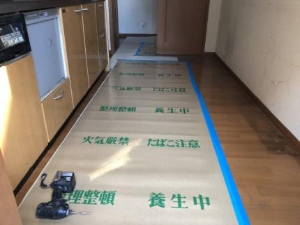 名古屋市中川区|キッチン撤去|床の養生