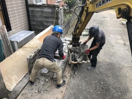 積み込み|岐阜市のブロック塀撤去工事