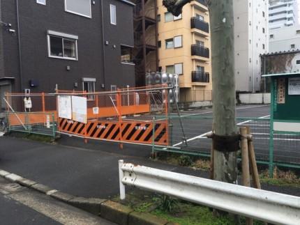 名古屋市千種区のアスファルト舗装撤去|着工前