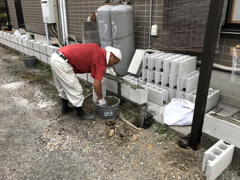 岐阜市ブロック塀の解体、新設、フェンス設置
