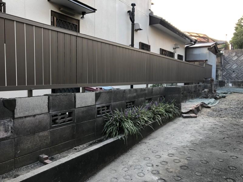 名古屋市南区ブロック塀解体とフェンス設置