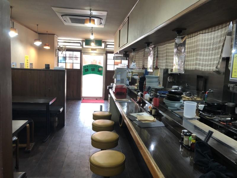 【費用事例】名古屋市瑞穂区の飲食店の内装解体【現状復旧】