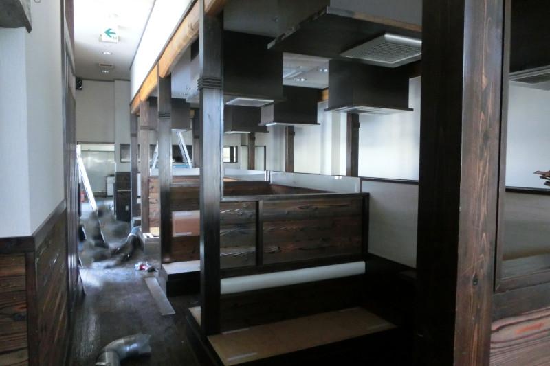 名古屋市千種区|飲食店の内装解体