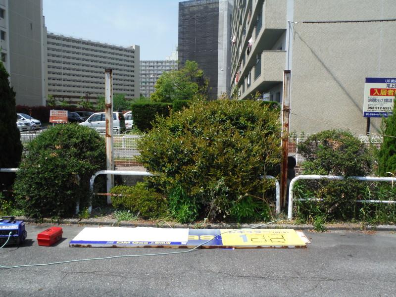 名古屋市の看板撤去
