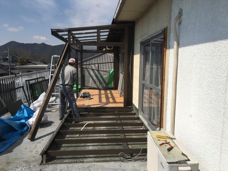 テラス解体工事が完工