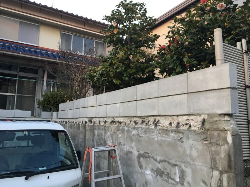 今日からブロック塀の新設工事