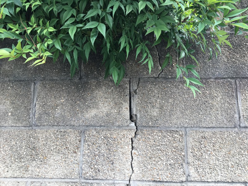 ブロック塀の解体工事 名古屋市港区