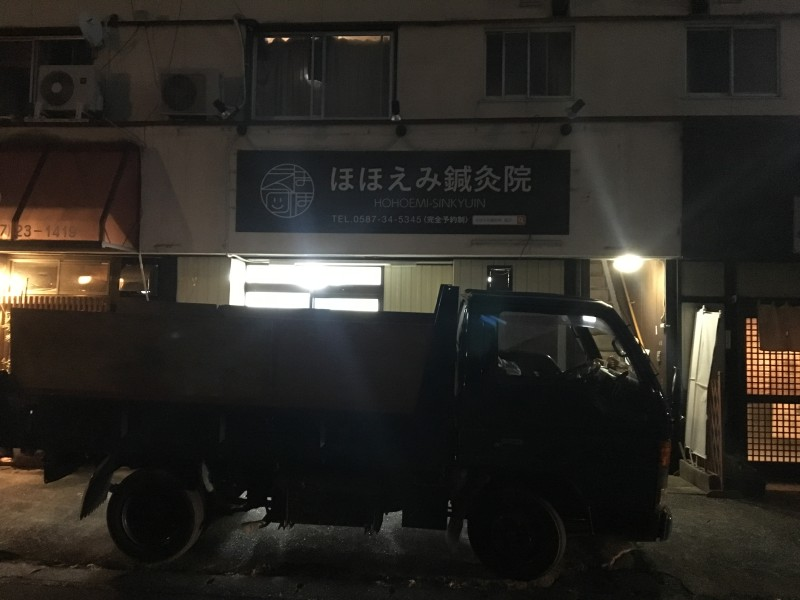 看板撤去の施工前|稲沢市