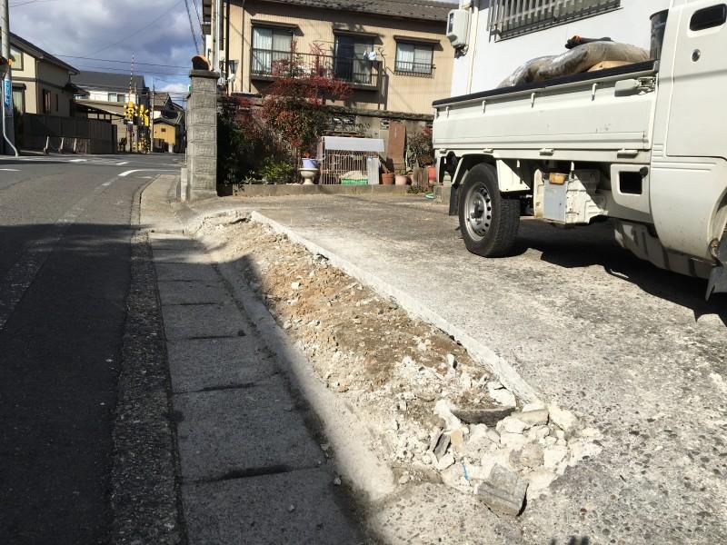 清須市ブロック塀の撤去|完工