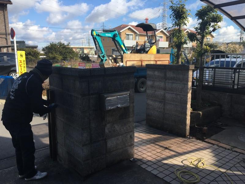 北名古屋市|ブロック塀の撤去
