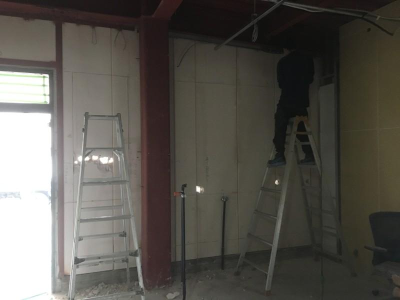 外壁ALCはつり工事|犬山市