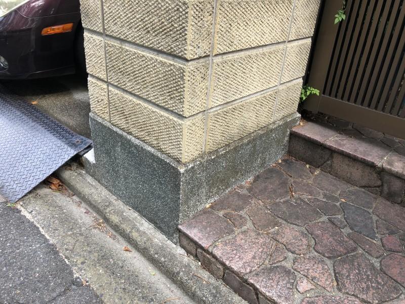 名古屋市千種区 ブロック塀撤去お見積り 基礎もカッター入れ撤去
