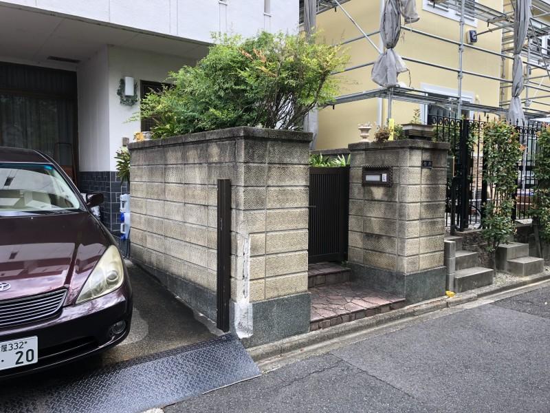 名古屋市千種区|ブロック塀撤去お見積り