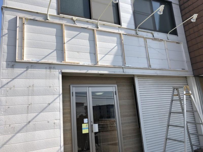豊田市の看板撤去|施工中