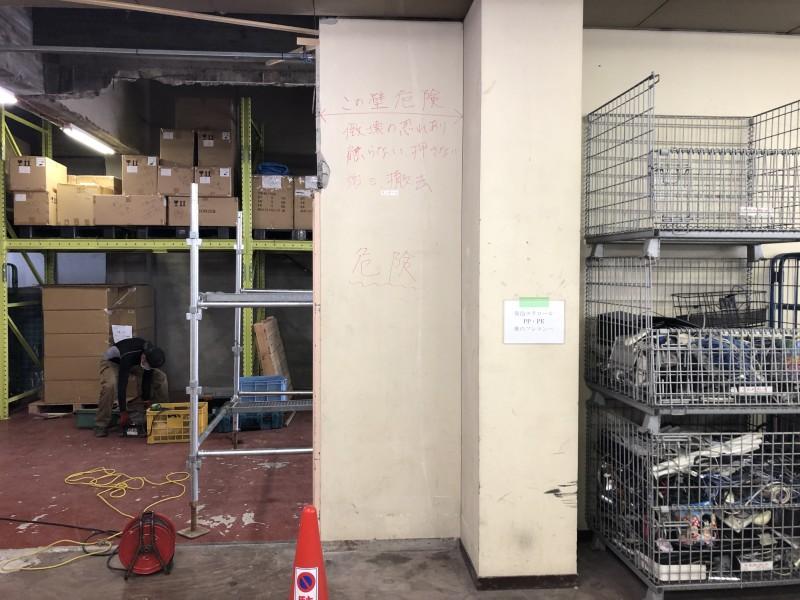 解体前|名古屋市中村区のブロック壁の解体