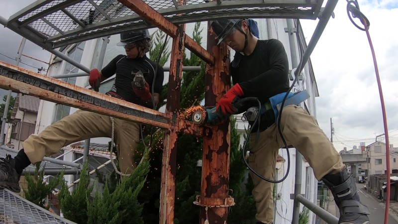 豊和解体:職人 内木