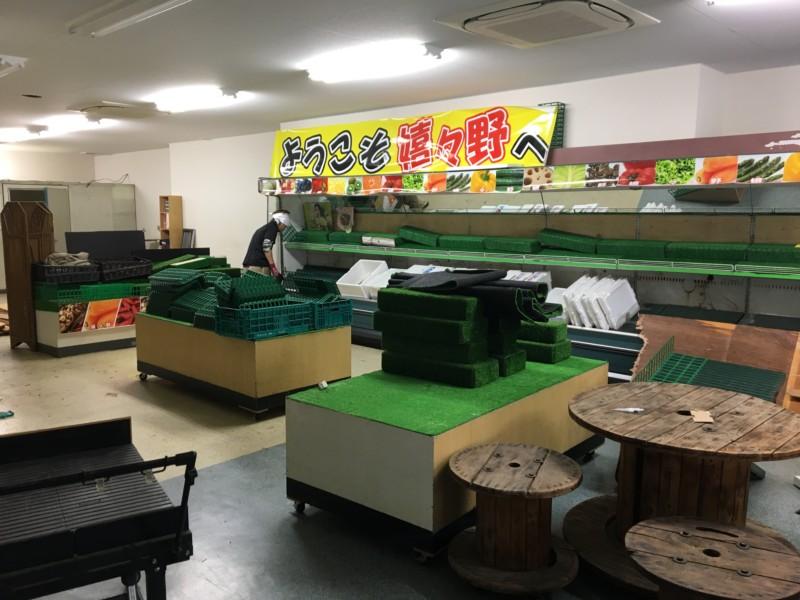 名古屋市西区スーパー内装解体・現状復旧