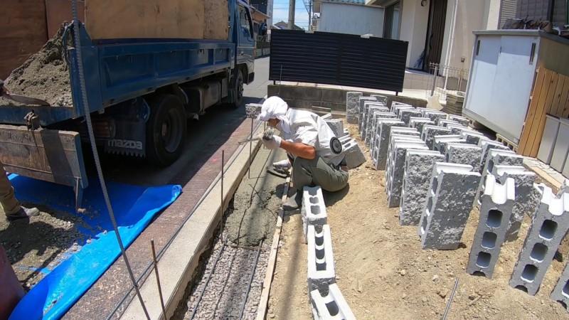 名古屋市中川区のブロックとフェンス工事|基礎工事