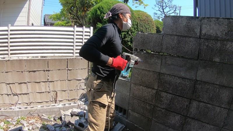 ブロック塀の撤去工事の手順