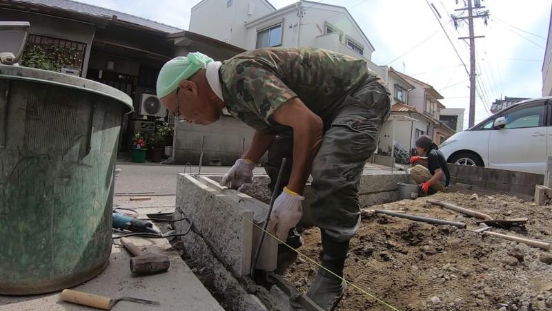名古屋のブロック工事